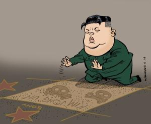 Kim Interview