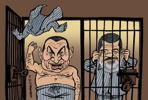 Mubarak 2014
